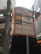 Tung Chung Cable Car Terminal bus stop 22-04-2015(2)