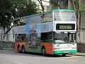 702A 3007 SKM