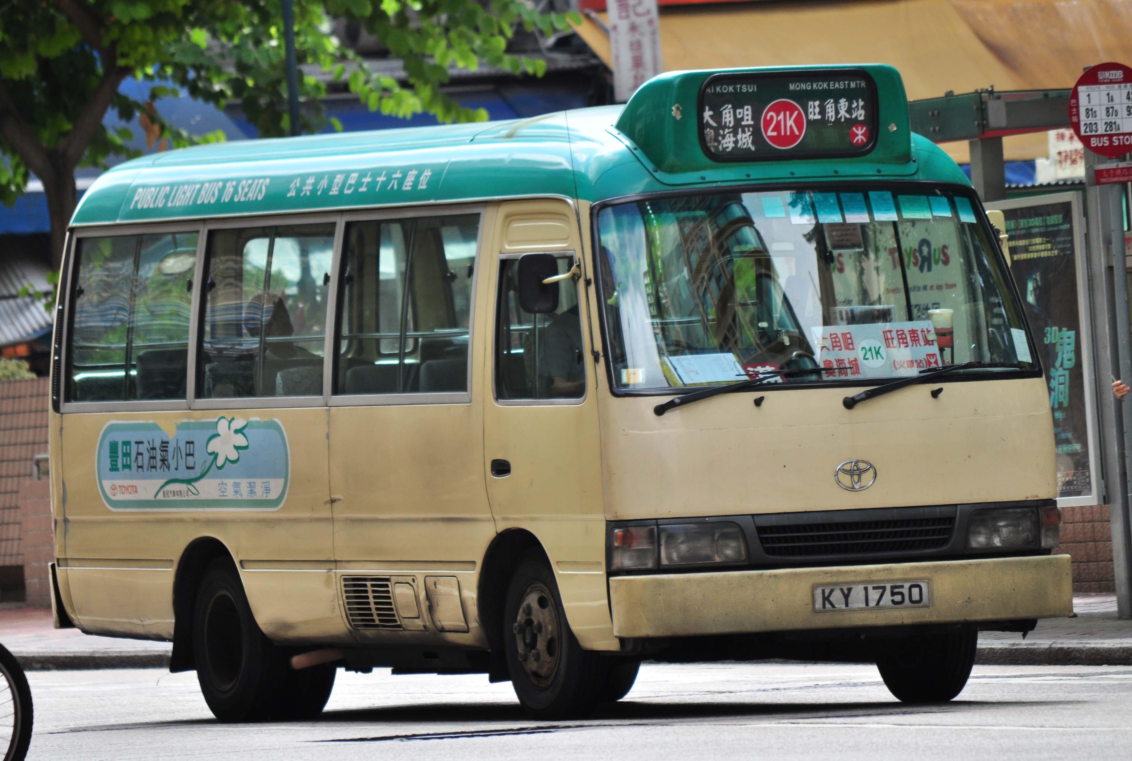 九龍專綫小巴21K線