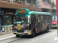 MY4930 Hong Kong Island 58 09-10-2018