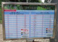 NR839&DragonsRangeFlatViewingShuttleBus schedule eff 20160921