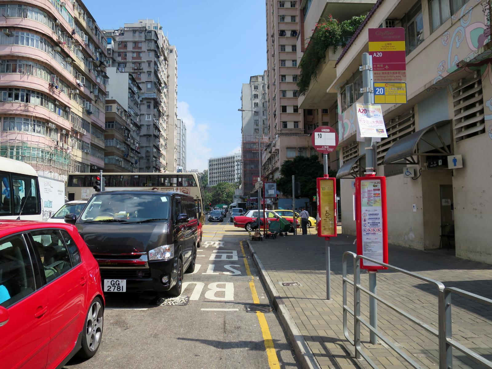上海街 (窩打老道)