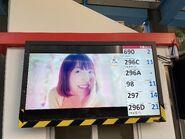 Tseung Kwan O Bus-Bus Interchange KMB ETA screen 06-05-2021(1)