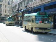 Yuen Long Tai Hang Street