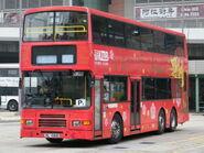 HL9881-43R