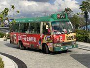 JD9989 Kowloon 74S 19-05-2021