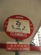 Tung Tau Bus Stop