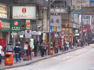Wan Chai Fire Station Jan13 2