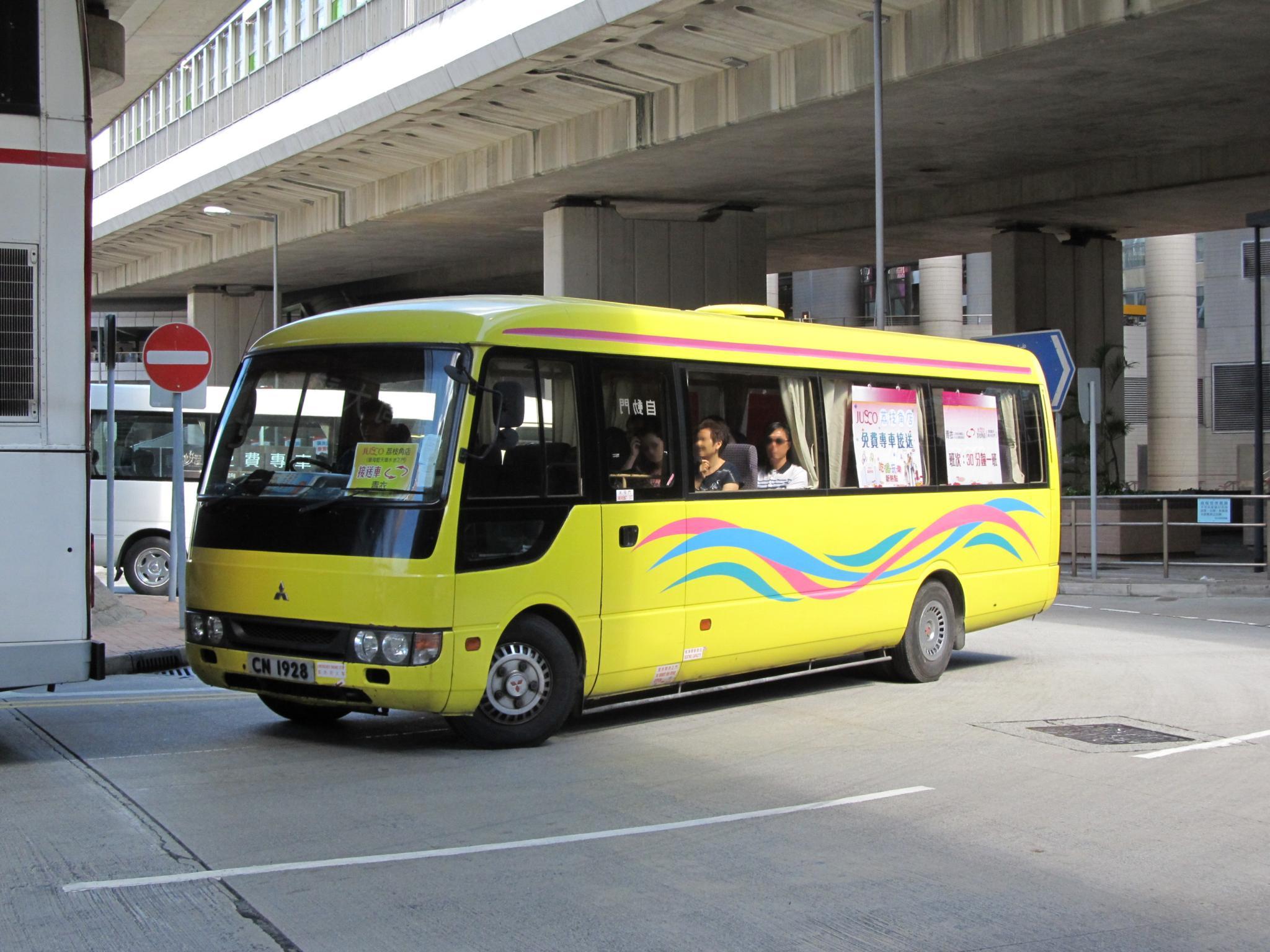 吉之島荔枝角店免費穿梭巴士