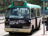 GMB 54A FANS-1