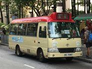 RZ7587 Sai Wan to Tsuen Wan 07-10-2017