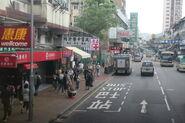 Shek Wu Hui Post Office
