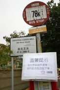 Tam Shui Hang(0216)