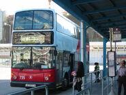 Tuen Mun Station 3