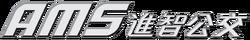 AMSPT logo.png