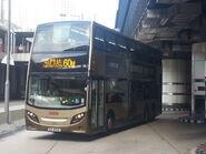 ATENU49 SD4941 60M