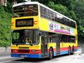 C 528 5X! VictoriaRd
