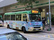 DZ2893 Kowloon 28M 05-09-2021