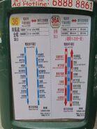 HKGMB 36 36A info 2011