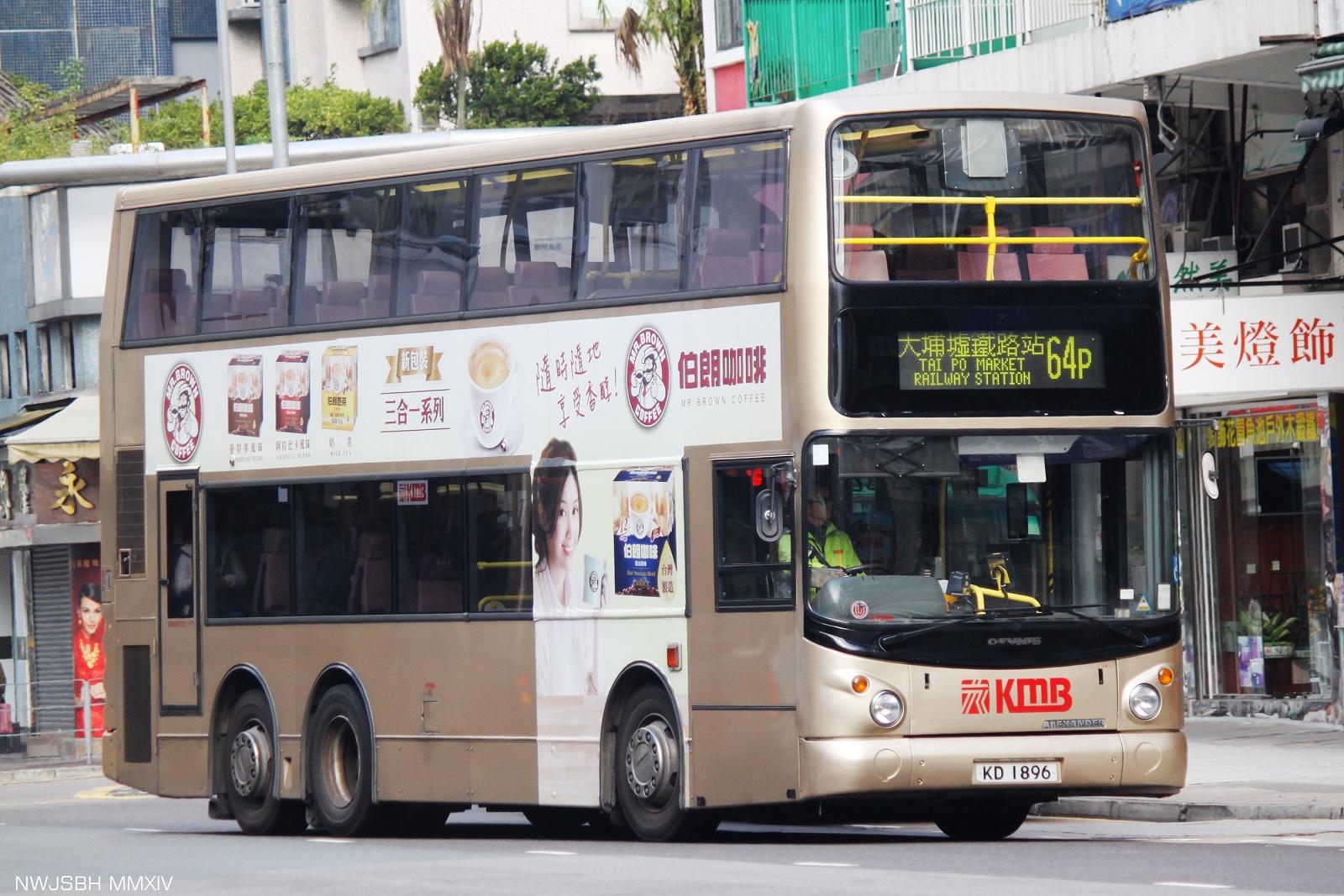 九巴64P線 (第一代)