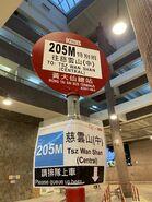 KMB 205M bus stop in Wong Tai Sin