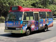 LE8189 Jordon Road to Tsz Wan Shan 08-05-2021