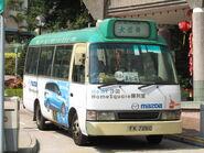 Mei Chung Court BT 2