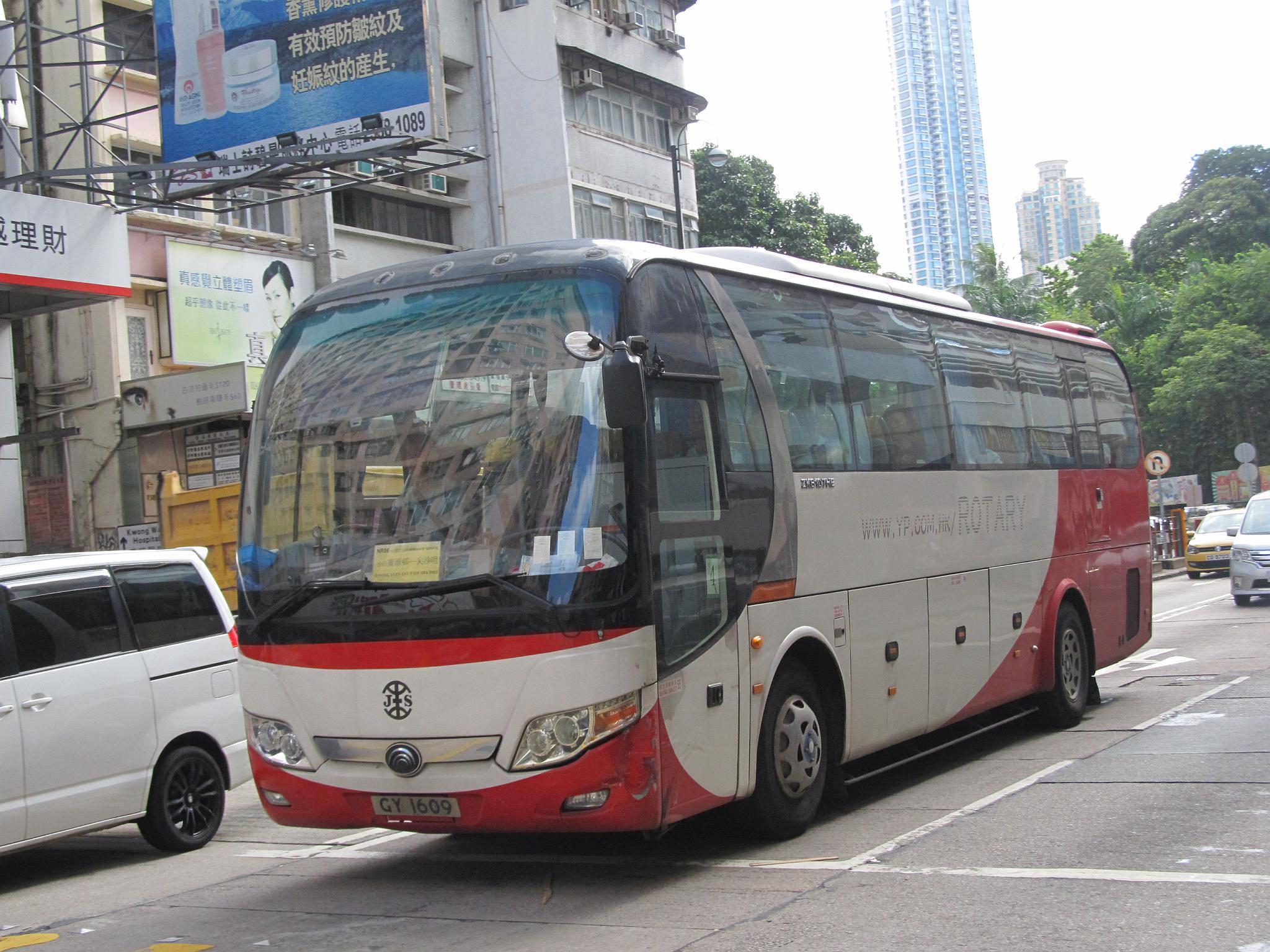 居民巴士NR86線