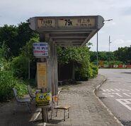 Ta Kwu Ling PS 2