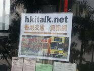 179 hkitalk.net Salute Ride around Bus Cardboard