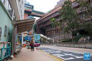 Chiu Sheung School Hong Kong 20190119 2