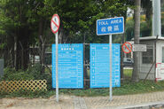 Discovery Bay Tunnel Toll Plaza (5)