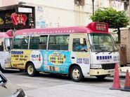 HM809 Mong Kok to Yuen Long 19-05-2020