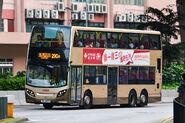 SE6818-290A