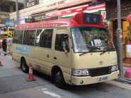 JD1408 Causeway Bay to Sai Kung