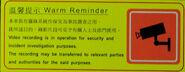 KMB CCTV Stickers New Ver