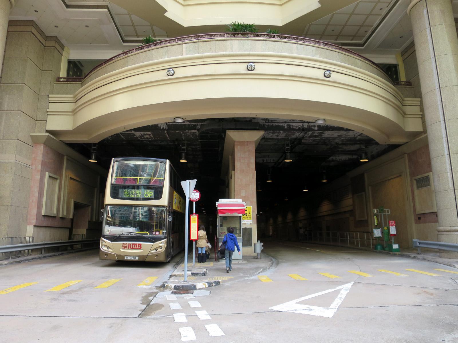 海逸豪園公共運輸交匯處