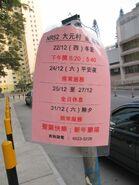 Tai Yuen Est RS stop 3