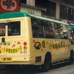 Vicmax Zen JR951 HKGMB 5 rear.jpg