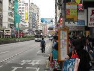 Yen Chow Street CSWR 20120602 N1