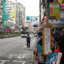 Yen Chow Street CSWR 20120602 N1.JPG