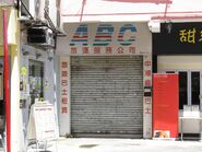 ABC Whampoa St office