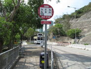 Chung Shan Terrace 4