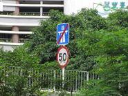 Expressway end