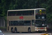 HN4195-88X