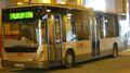 KMB NX3459 275R TPM PTI