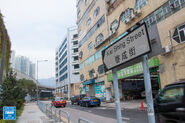 Kai Shing Street 20190302