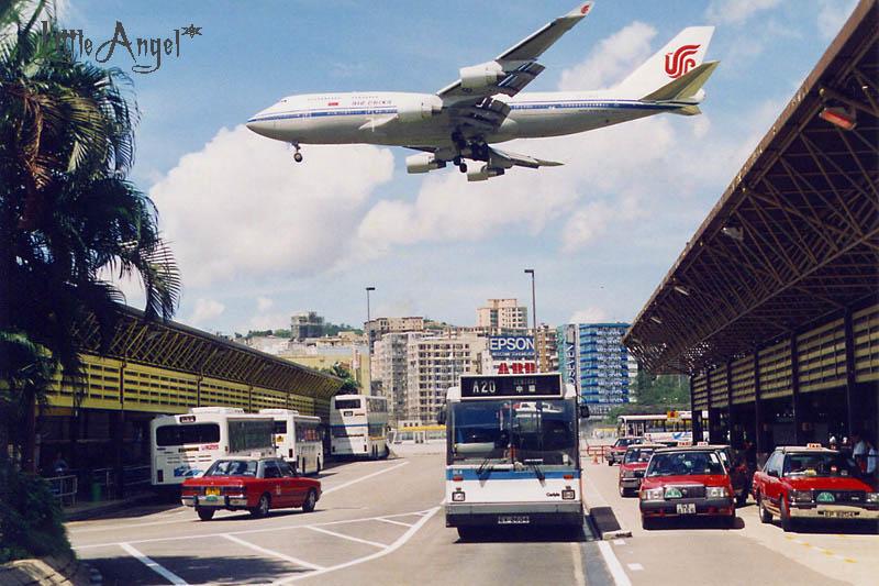 啟德機場總站