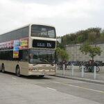 Kam Sheung Road BT (20100127).JPG