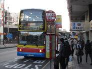 Lok Shan Road MTWR 2